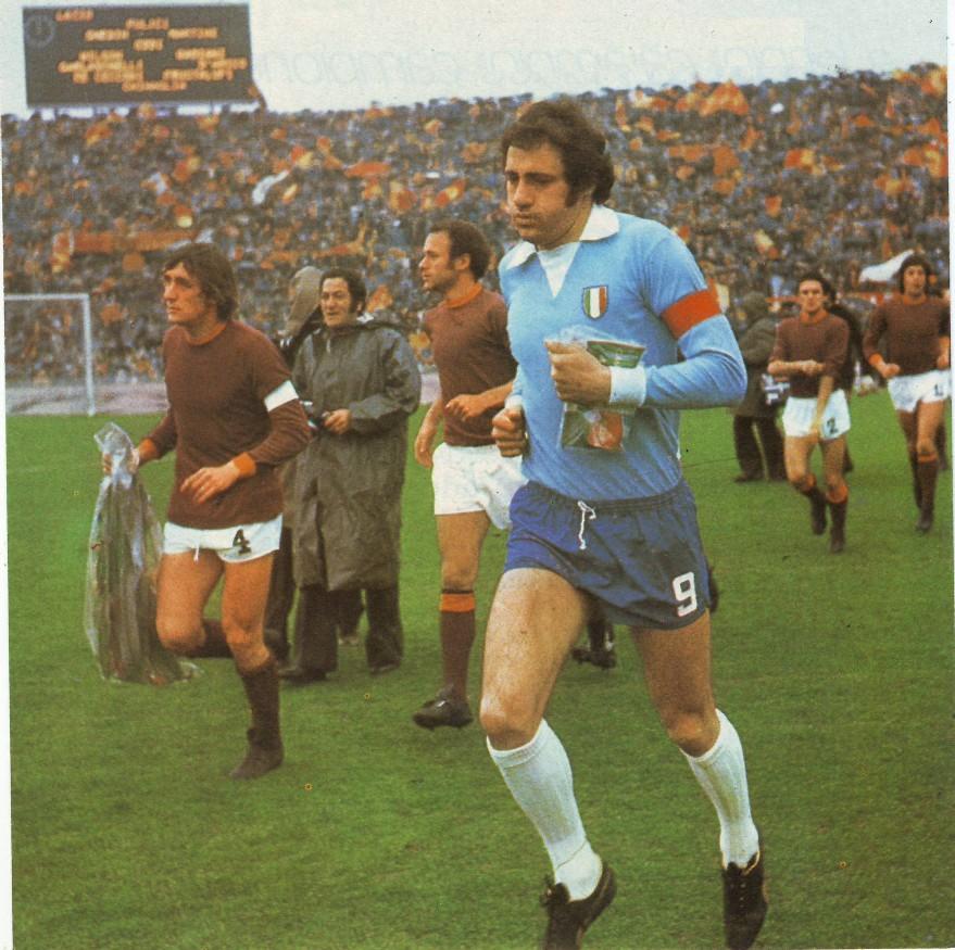 Форма Лацио 1975 год