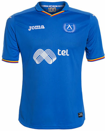 Levski Sofia 14-15 Home Kit (1)