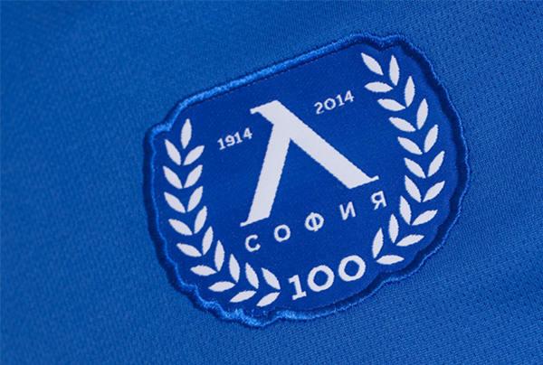Levski Sofia 14-15 Home Kit (3)
