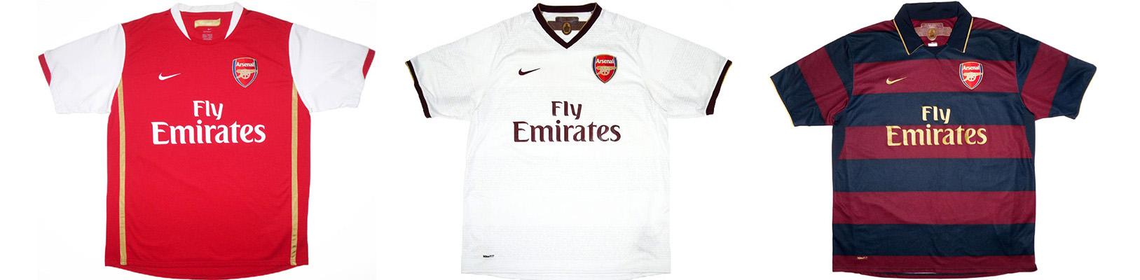 "Форма ""Арсенала"" 2007-2008"