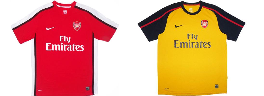 "Форма ""Арсенала"" 2008-2009"