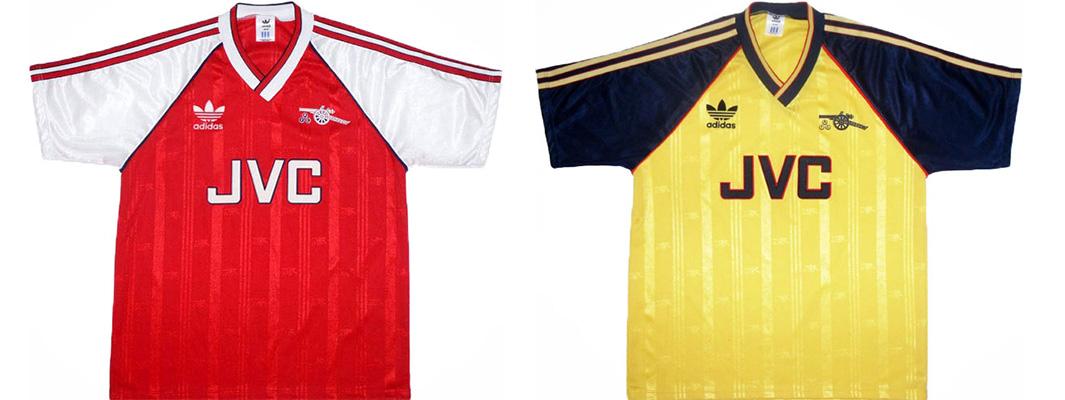 "Форма ""Арсенала"" 1988-1990"