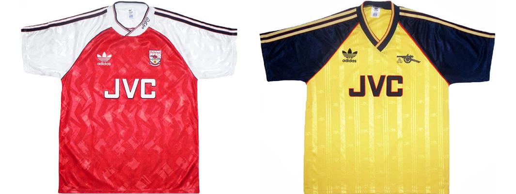 "Форма ""Арсенала"" 1990-1991"
