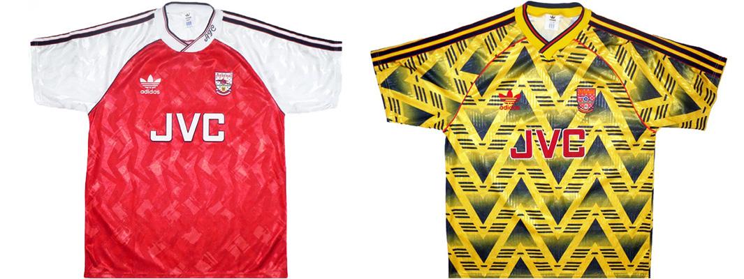"Форма ""Арсенала"" 1991-1992"