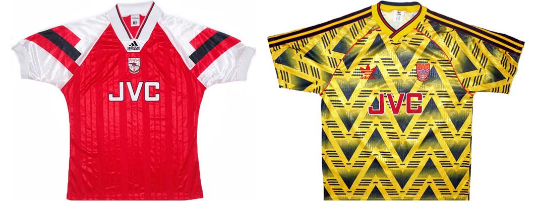 "Форма ""Арсенала"" 1992-1993"