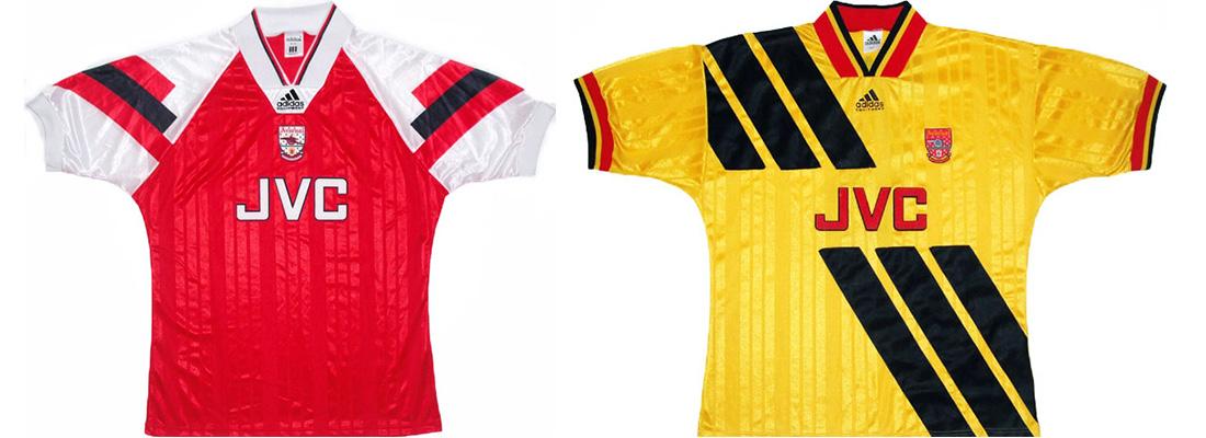 "Форма ""Арсенала"" 1993-1994"