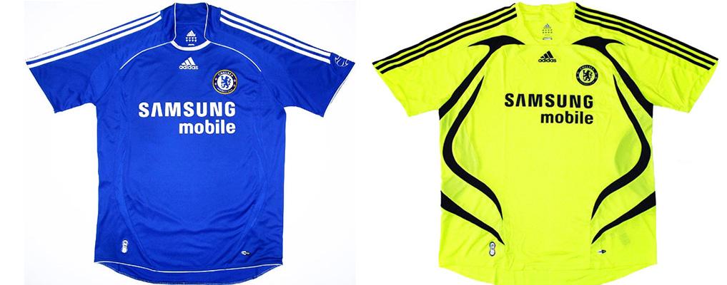 "Форма ""Челси"" сезона 2007-2008"