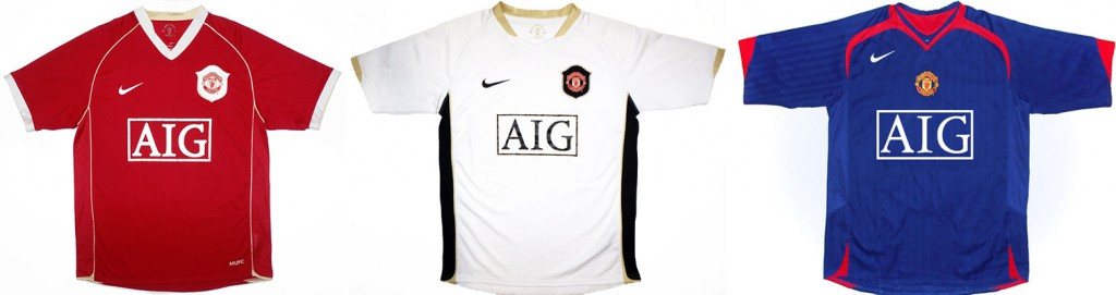 "Форма ""Манчестер Юнайтед"" в сезоне 2006/2007."