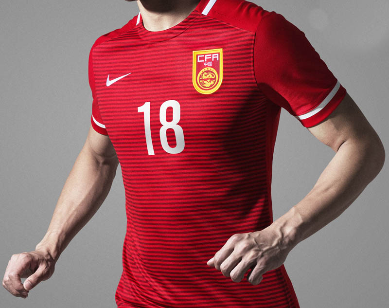 Домашняя форма сборной Китая Домашняя форма сборной Китая ... 0c05a7fe4ad