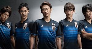 Домашняя форма сборной Японии 2016