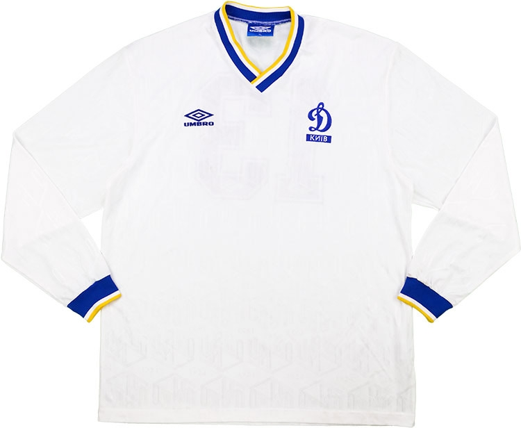 "Форма ""Динамо Киев"" 1993/94"