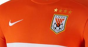 Архивы Китай   Footykits.ru - Футбольная форма 99b47344155