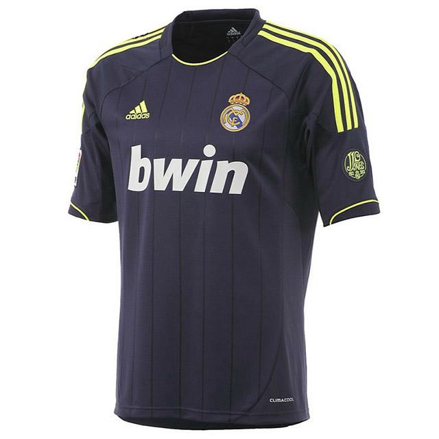 "Гостевая форма ""Реал Мадрид"" 12/13"