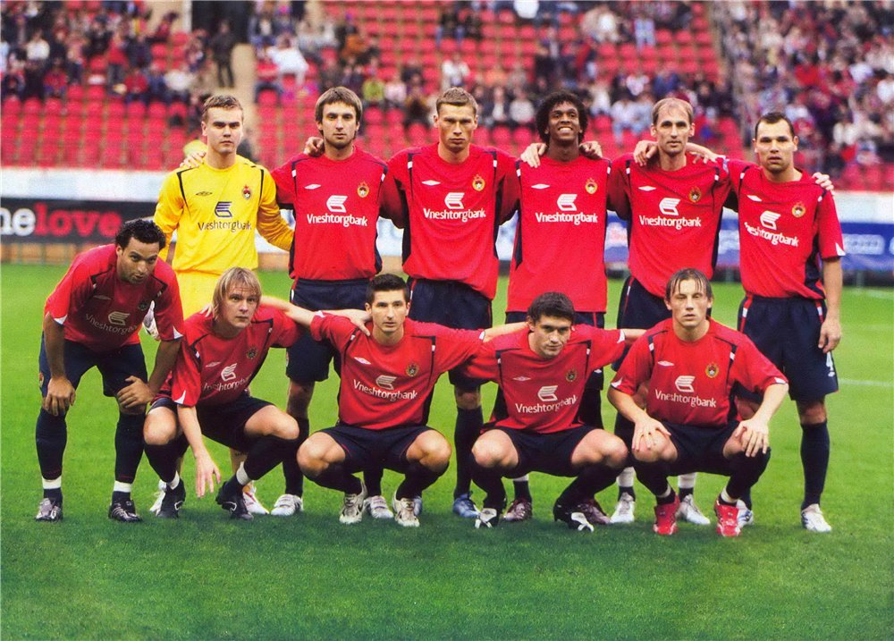 CSKA 2006