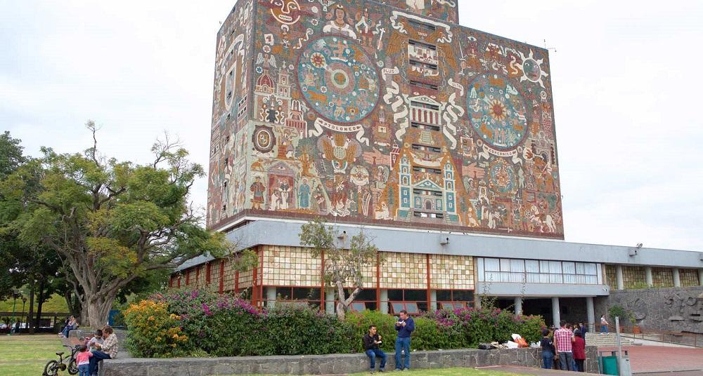 Бибилиотека  Национального автономного университета Мексики