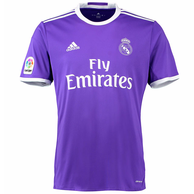 "Гостевая форма ""Реал Мадрид"" 16/17"