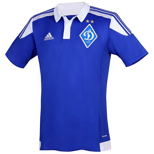 Гостевая форма Динамо Киев 2016-2017