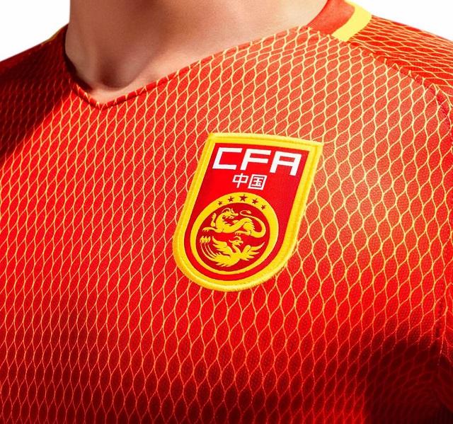 Новая форма сборной Китая 2016