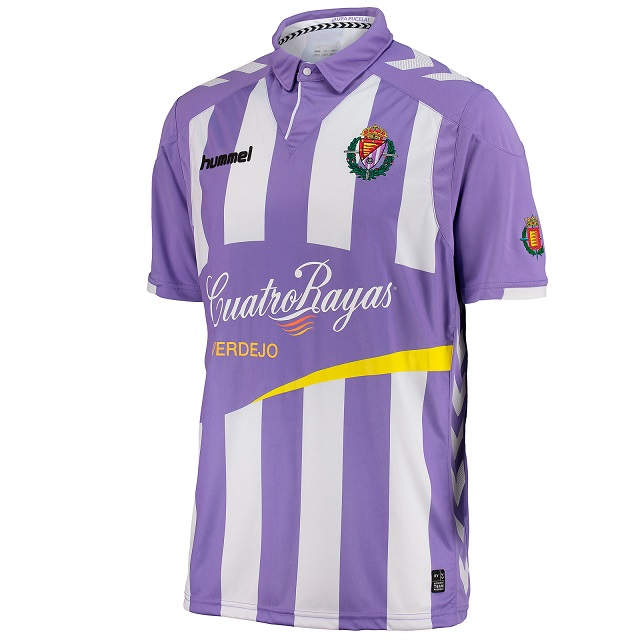 "Домашняя форма ""Вальядолида"" 16/17 