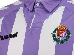 "Форма ""Вальядолида"" 16/17 