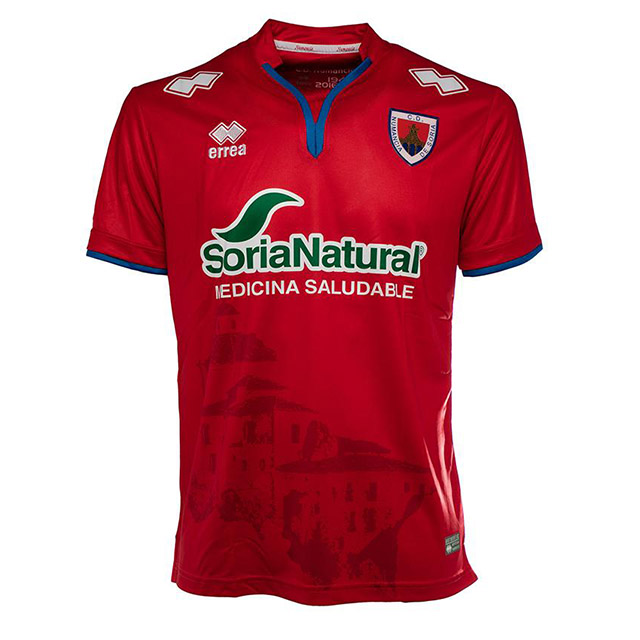"Домашняя форма ""Нумансии"" 16/17 