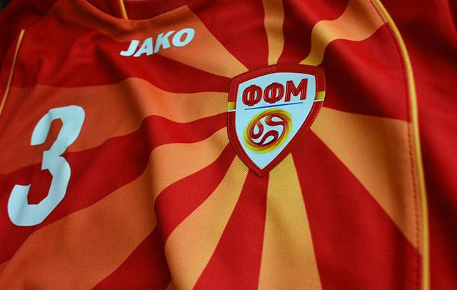 Новая форма сборной Македонии 16/17 | MAcedonia 16-17 Kits