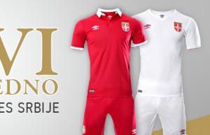 Форма сборной Сербии 16/17 | Serbia 16-17 Kit