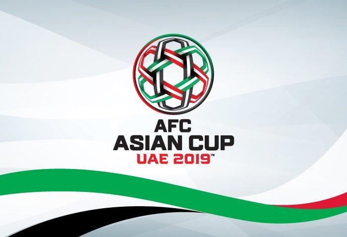 Логотип Кубка Азии 2019