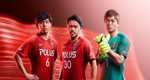 Новая форма «Урава Ред Даймондс» 2017