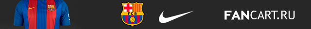 Купить футбольную форму Барселоны