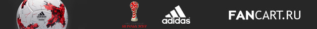Купить мяч Adidas Krasava