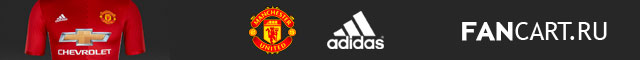 Купить форму Манчестер Юнайтед