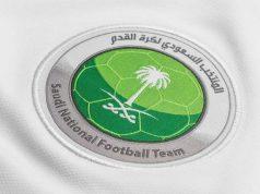 Форма сборной Саудовской Аравии 2017