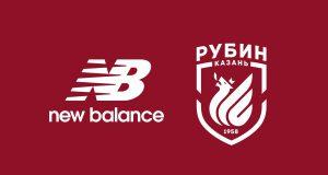 Техническим спонсором Рубина станет компания New Balance
