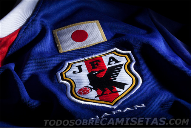 Форма сборной Японии 2017