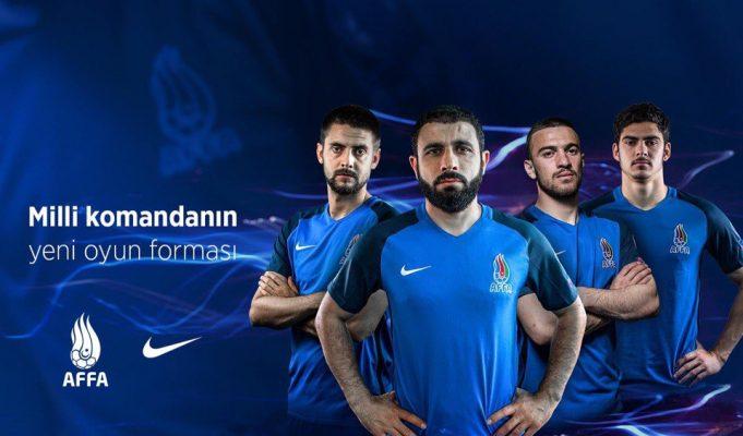 Домашняя форма сборной Азербайджана 2017