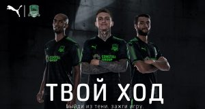 "Третья форма ""Краснодара"" 17/18"