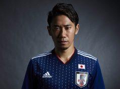 Домашняя форма сборной Японии 20