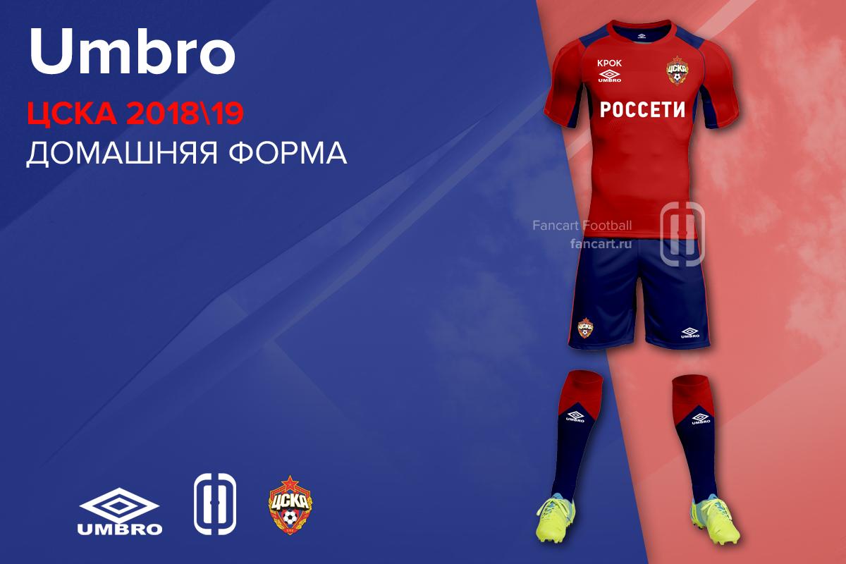 Dream League Soccer Kits 2018/2019 - Kuchalana