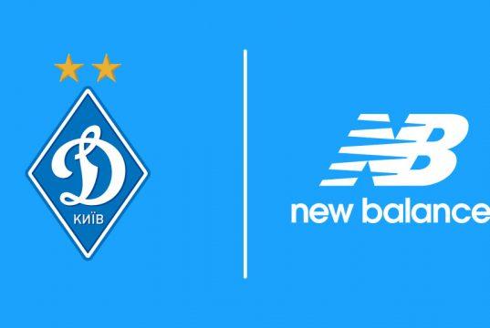 """""""Динамо Киев"""" заключит сделку с New Balance"""