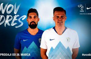 Форма сборной Словении 2018