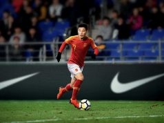 Домашняя форма сборной Китая 2018