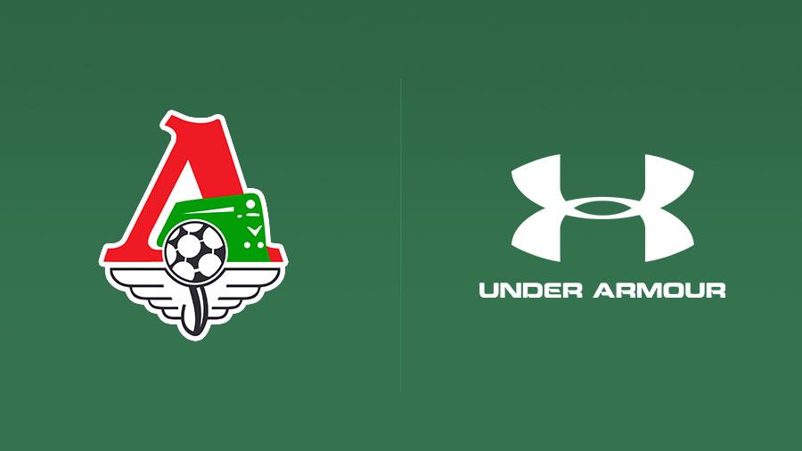 Техническим спонсором «Локомотива» станет Under Armour